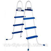 Лестница для бассейна INTEX 58974