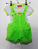 Костюм для девочки двойка р.1-5лет S&D , купить детские костюмы оптом