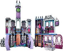 Игровой набор Школа Монстер Хай Monster High Deadluxe High School Playset.