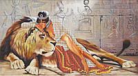 Схема для вышивания бисером Клеопатра и лев КМР 3213