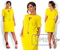 Женское платье больших размеров 50-56,модель № X4184