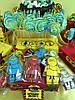 Кенди бар (Candy bar) в стиле Лего и Лего Ниньзяго, фото 4