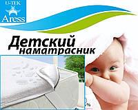 Детский непромокаемый наматрасник на резинках Caress 60x120