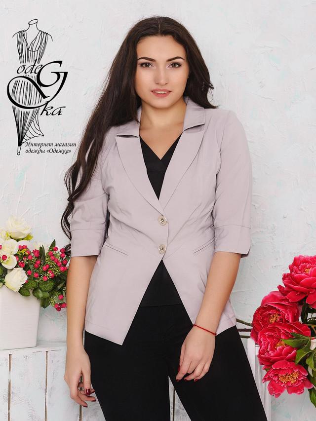 Подобные товары-3 Летнего пиджака женского с рукавом ¾ из Бенгалина без подкладки-3