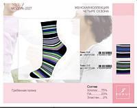 Носки женские ТМ Bonus (артикул 2027) в магазине Инстехмаркет