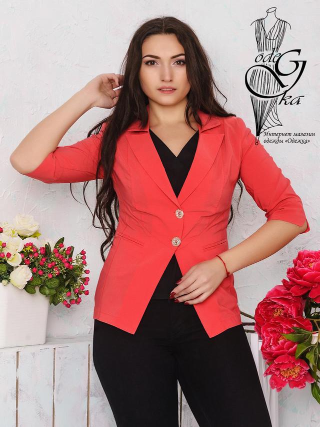Подобные товары-4 Летнего пиджака женского с рукавом ¾ из Бенгалина без подкладки-3