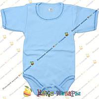 Однотонные боди для малышей Ткань Х/Б от 0 до 12 месяцев (4325)