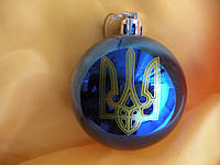 Ёлочная игрушка шар с гербом Украины