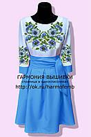 Заготовка женского костюма для вышивки ВОЛОШКИ (НА РУКАВАХ БУКЕТИ)