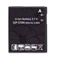 Аккумулятор для LG LG KM570 GD550 GD310 LGIP-570N 900 mAh