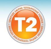 Эфирное цифровое телевидение Т2