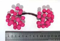 Ягоды на проволоке гладкие, 12 мм. малиновые