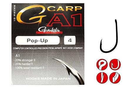 Крючки Gamakatsu Pop-up 4