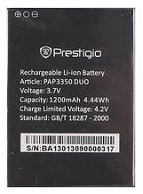 Аккумулятор для Prestigio PAP3350 1200 mah