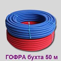 Гофрированная труба 18/22 мм бухта 50 м красная