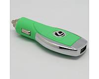 Автомобильное Зарядное Устройство Ключи от машыны