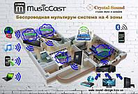 Yamaha MusicCAST комплект мультирум на 4 зоны, фото 1