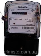 Электросчетчик СО-ЭА05 M1 (Коммунар) электронный однофазный однотарифный