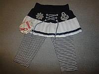 """Детская юбка -лосины """"морячка"""""""