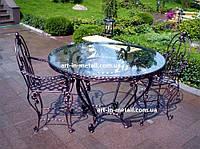 """Кованый стол и стулья  """"Фелиция"""""""