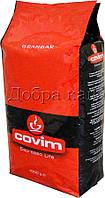 Кофе в зернах Covim Granbar (65% Арабика) 1 кг