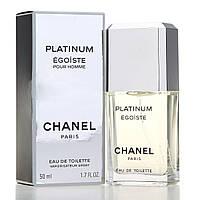 Chanel Egoiste Platinum  edt 50 ml m оригинал