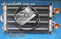 Запчасти на  котел Beretta CIAO SMART Теплообменник BERETTA CIAO SMART 24