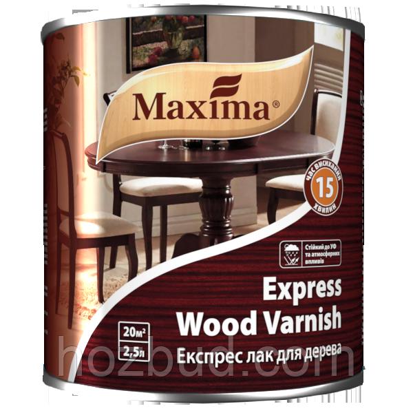 """Експрес лак для дерева ТМ """"Maxima"""" (матовий) 2,5 л"""