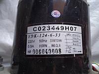 Двигатель C023449H07 внутреннего блока YDK124-6-33 220/240V 0.5A 50HZ, фото 1