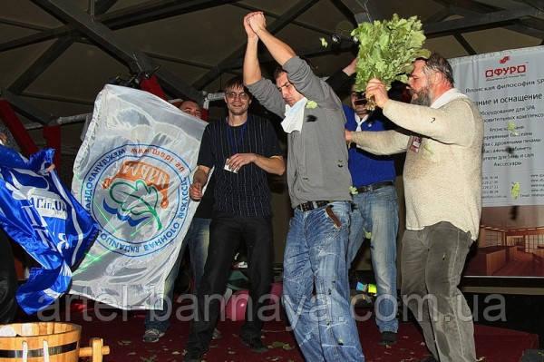 Артель Банная, соревнование банщиков, танец победителя, Бордовский Егор