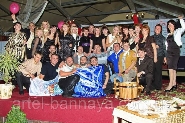 Артель Банная, соревнование банщиков Евпатория 2010год