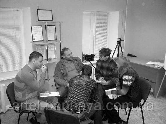 Артель Банная-Максим Роменский, трениги, обучение