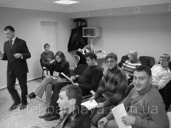 Артель Банная- Максим Роменский, тренинги обучение