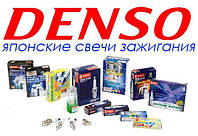 Свечи 21110 Denso (D11) 16 кл. Lanos 16V