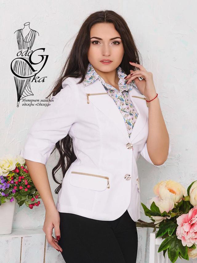 Подобные товары-1 Летнего женского пиджака Змейка-1
