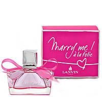 Женская парфюмированная вода Marry me a la Folie Lanvin (нежный и романтичный цветочный аромат)