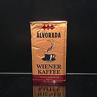 Натуральный молотый кофе Alvorada Wiener Kaffee 250г