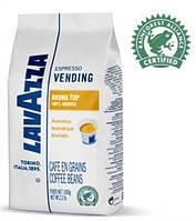 Кофе в зернах lavazza Vending Aroma Top 1000 g.