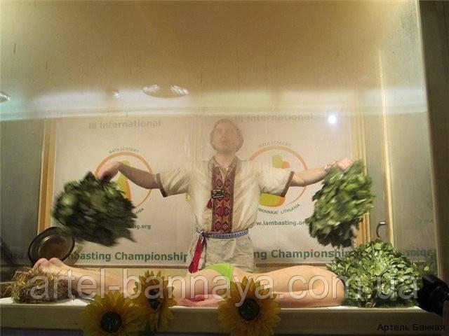 Артель Банная соревнование банщиков Литва, Марченко печь парАвоз