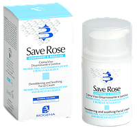Денний крем для шкіри з куперозом, 50мл. (Biogena Save Rose)