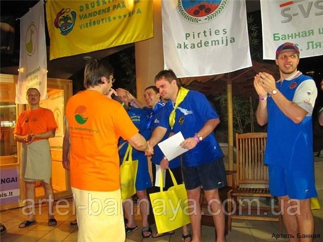 Артель Банная Литва Соревнование банщиков