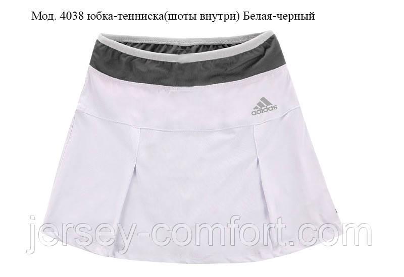 Купить юбку шорты спорт