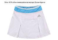 Спортивные юбка-шорты для тенниса купить в Украине.Юбка-шорты. Юбка для тенниса.Юбка спортивная.