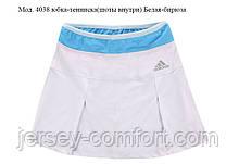 Спортивные юбка-шорты для тенниса.Юбка-шорты. Юбка для тенниса.Юбка спортивная.