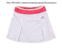 Спортивная юбка-шорты для тенниса купить в Украине. Юбка-шорты. Юбка для тенниса.Юбка спортивная.