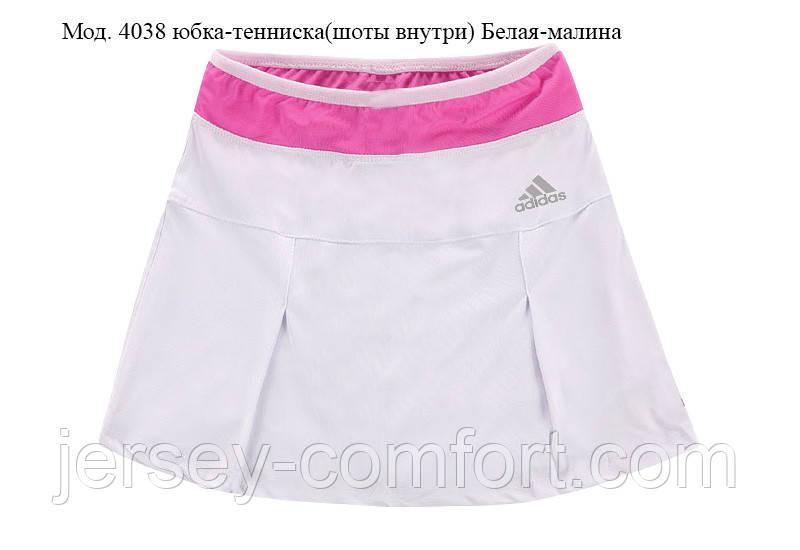 Одежда для тенниса. Юбка-шорты. Юбка для тенниса.Юбка спортивная. Разные цвета.