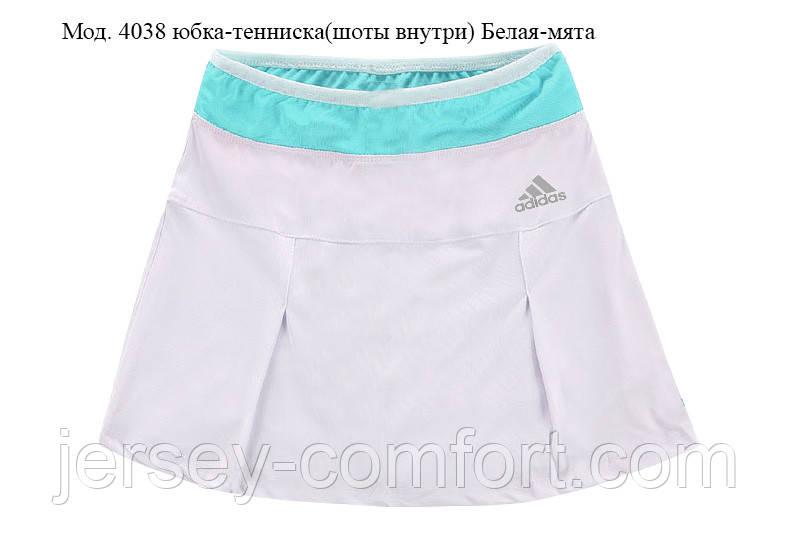Шорты юбка украина