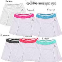 Юбки для тенниса с шортами женские эластан. Юбка-шорты. Юбка для тенниса.Юбка спортивная.