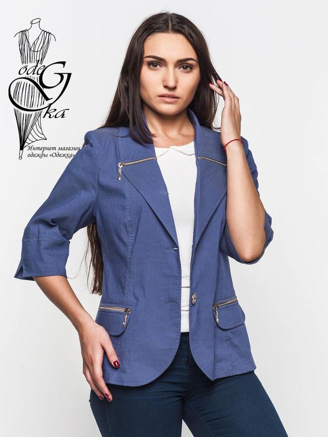 Подобные товары-4 Летнего женского пиджака Змейка-1