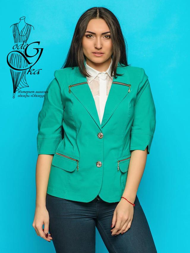 Подобные товары-5 Летнего женского пиджака Змейка-1
